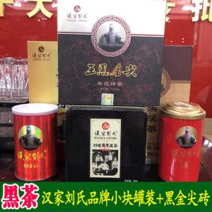 艾达福 黑茶砖 汉家刘氏 茯砖茶 安化 金花 散茶罐装批发 荒山