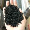 艾达福 祁门香螺红茶 安徽黄山 雨前一级  2020年红茶  散装批发