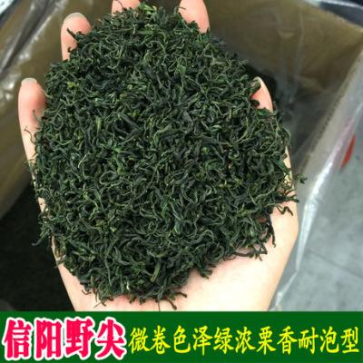 艾达福 高栗香 信阳毛尖 河南 香浓 散装 2020年新绿茶 代加工