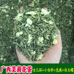 艾达福 茉莉花茶 广西横县 龙珠 女儿环 白玉螺 小白针 2020新茶