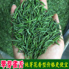 艾达福 湄潭翠芽 贵州 明前春茶 散装 雀舌 2020年新绿茶批发