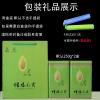 信阳毛尖2020新茶特级明前嫩芽春季茶叶高山绿茶自产自销500g散装