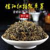 信阳毛尖功夫红茶2020新茶正宗红茶特级浓香型茶叶250g散装