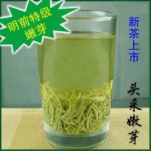 茶叶 散装毛尖 浉河港|信阳毛尖【明前特级】2020新茶 绿茶 500g起批特价